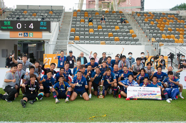 Kitchee are Hong Kong Premier League Champions