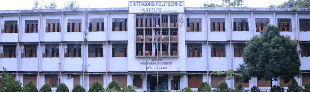 Top 10 Polytechnic Institute in Bangladesh