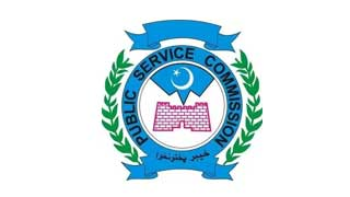 Khyber Pakhtunkhwa Public Service Commission PPSC logo