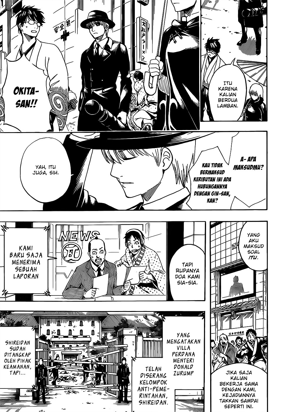 Gintama Chapter 690-10