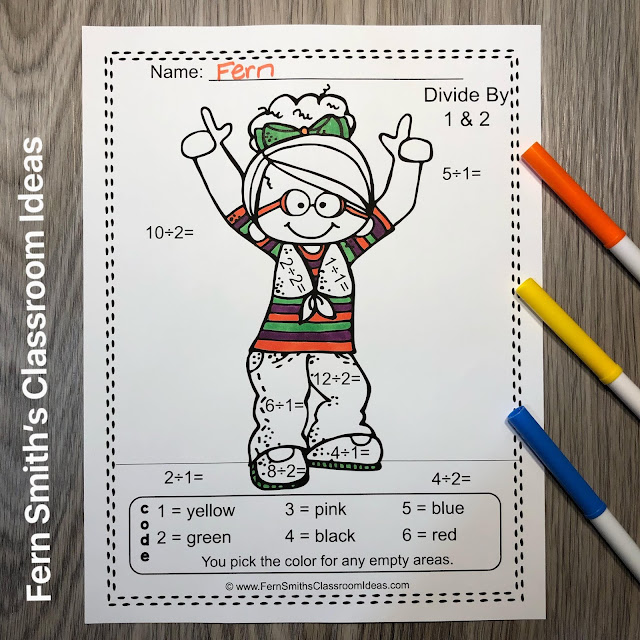 Click Here to Download This Back to School Happy Students Color By Number Multiplication and Division Printables Resource Bundle For Your Class Today!