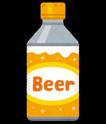 ボトル缶ビールのイラスト