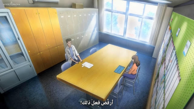 Timing Movie بلوراي 1080P أون لاين مترجم عربي تحميل و مشاهدة مباشرة