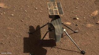 هليكوبتر المريخ