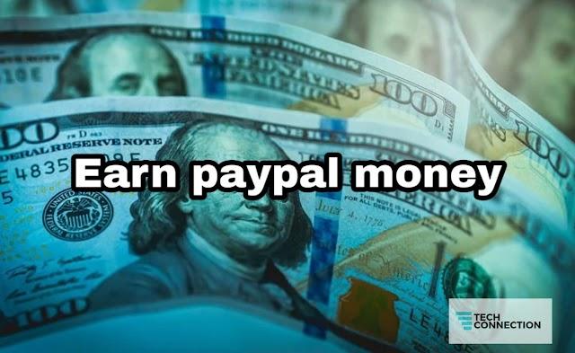 पयपाल कैश कमाने वाला टॉप 3 एप्प और वेबसाइट। techconnection