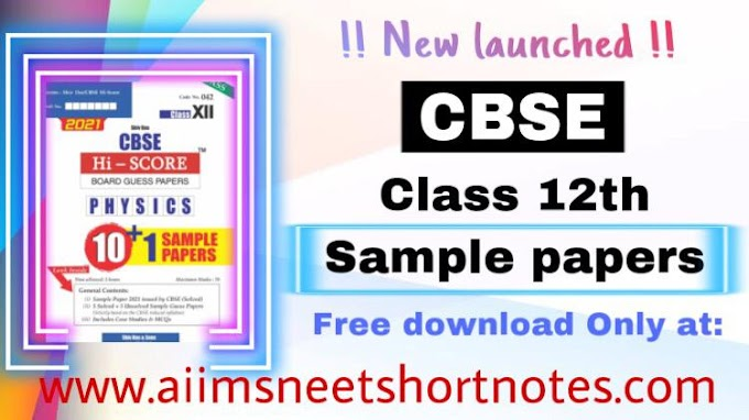 [PDF] Class 12 CBSE Sample Papers Physics 2021 New Pattern