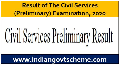 Result of The Civil Services