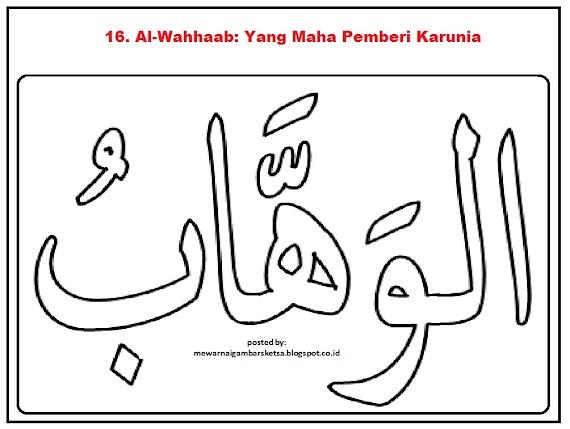 200+ Mewarnai Kaligrafi Asmaul Husna