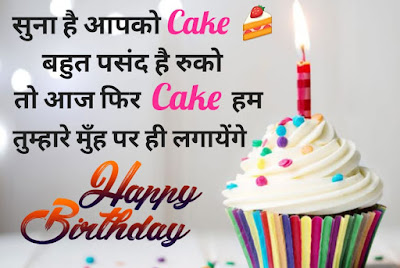 funny-birthday-wishes-for-brother-younger