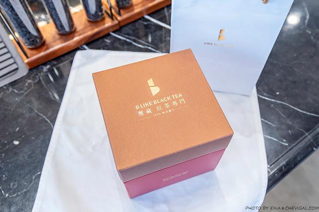 MG 9523 - 熱血採訪│璽藏紅茶專門,頂級紅茶現在只要20元就能喝得到!還有飲料界的提拉米蘇超驚豔~