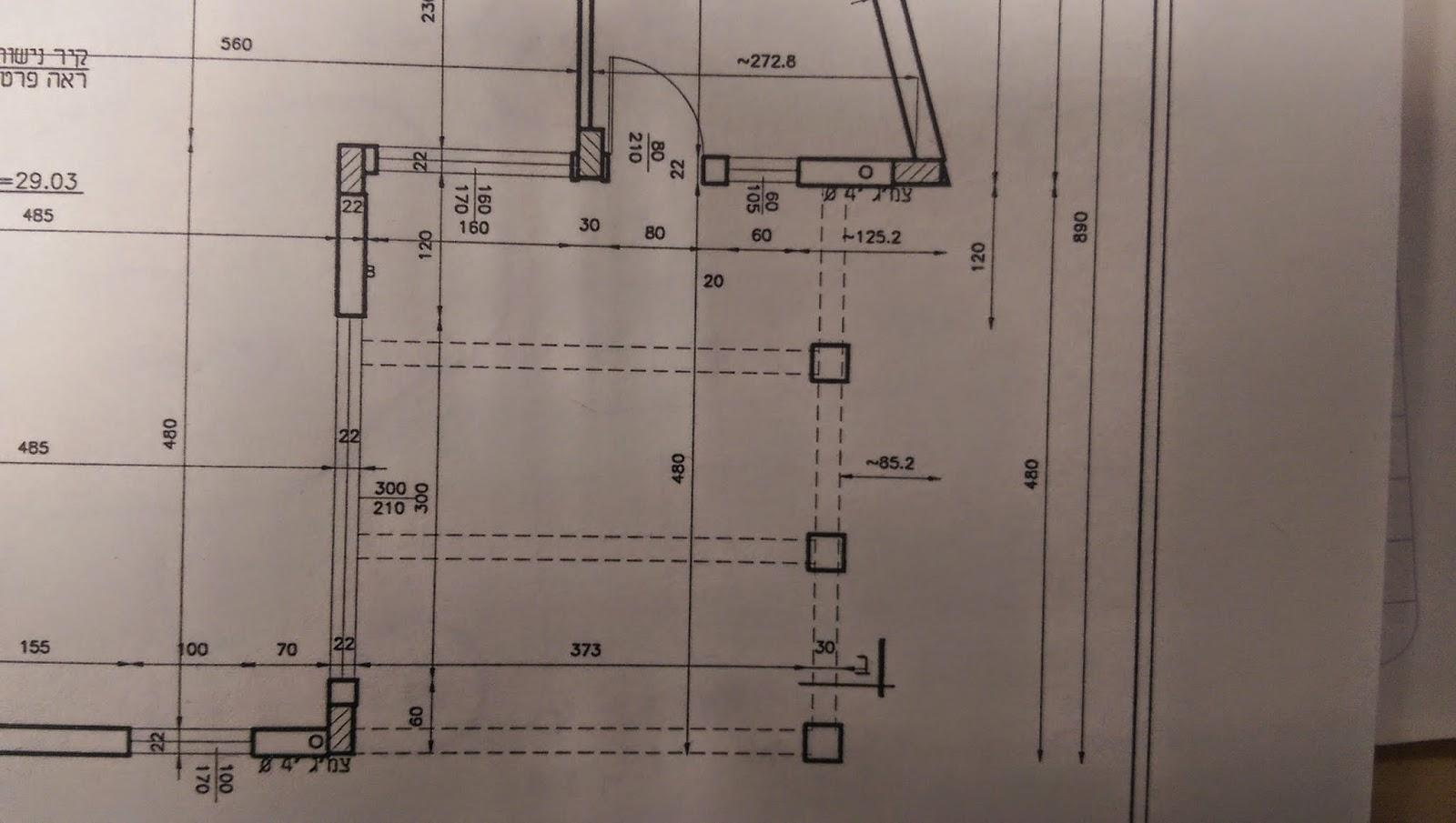 תוכנית אדריכלית- פרגולה