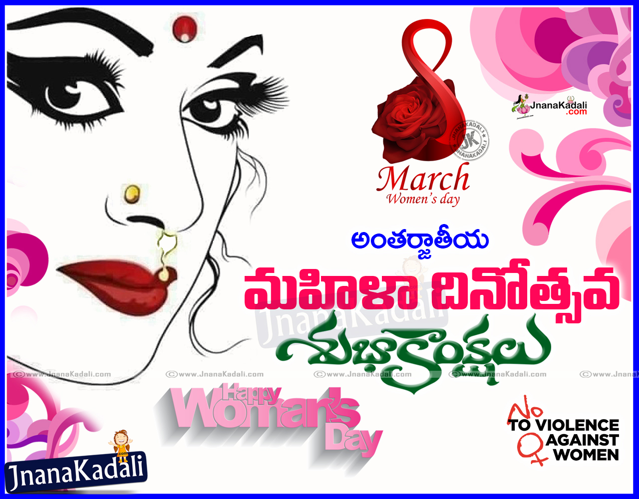 International Womens Day Telugu Respect Women Quotes And Wishes