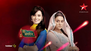 Biodata Lengkap Pemain Serial Drama India Ibu Mertua Indosiar,