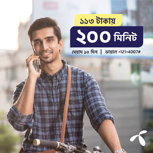 200 minutes at just 113 taka offer grameenphone