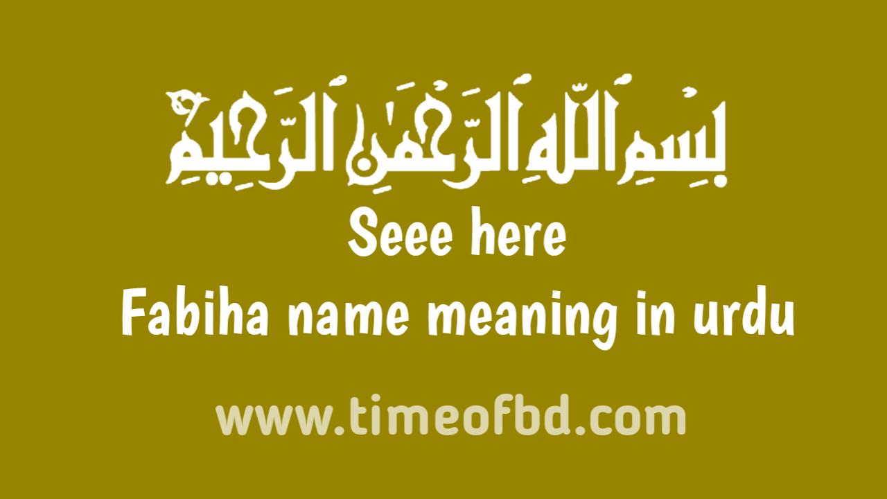 Fabiha name meaning in urdu, اردو میں فبیحہ نام کا معنی ہے