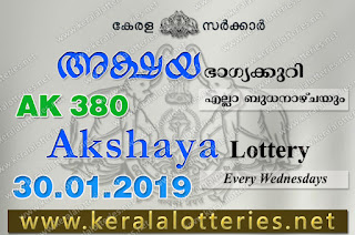 KeralaLotteries.net, akshaya today result: 30-01-2019 Akshaya lottery ak-380, kerala lottery result 30-01-2019, akshaya lottery results, kerala lottery result today akshaya, akshaya lottery result, kerala lottery result akshaya today, kerala lottery akshaya today result, akshaya kerala lottery result, akshaya lottery ak.380 results 30-01-2019, akshaya lottery ak 380, live akshaya lottery ak-380, akshaya lottery, kerala lottery today result akshaya, akshaya lottery (ak-380) 30/01/2019, today akshaya lottery result, akshaya lottery today result, akshaya lottery results today, today kerala lottery result akshaya, kerala lottery results today akshaya 30 01 19, akshaya lottery today, today lottery result akshaya 30-01-19, akshaya lottery result today 30.01.2019, kerala lottery result live, kerala lottery bumper result, kerala lottery result yesterday, kerala lottery result today, kerala online lottery results, kerala lottery draw, kerala lottery results, kerala state lottery today, kerala lottare, kerala lottery result, lottery today, kerala lottery today draw result, kerala lottery online purchase, kerala lottery, kl result,  yesterday lottery results, lotteries results, keralalotteries, kerala lottery, keralalotteryresult, kerala lottery result, kerala lottery result live, kerala lottery today, kerala lottery result today, kerala lottery results today, today kerala lottery result, kerala lottery ticket pictures, kerala samsthana bhagyakuri