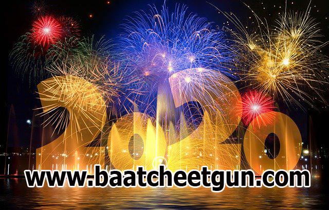 Advance Happy New Year Wishes Whatsapp Status