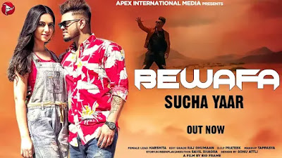 Checkout Sucha yaar latest punjabi song bewafa a sad story lyrics on lyricsaavn