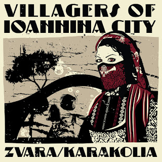 Villagers of Ioannina City (V.I.C.) - (2014) Zvara-Karakolia [EP]