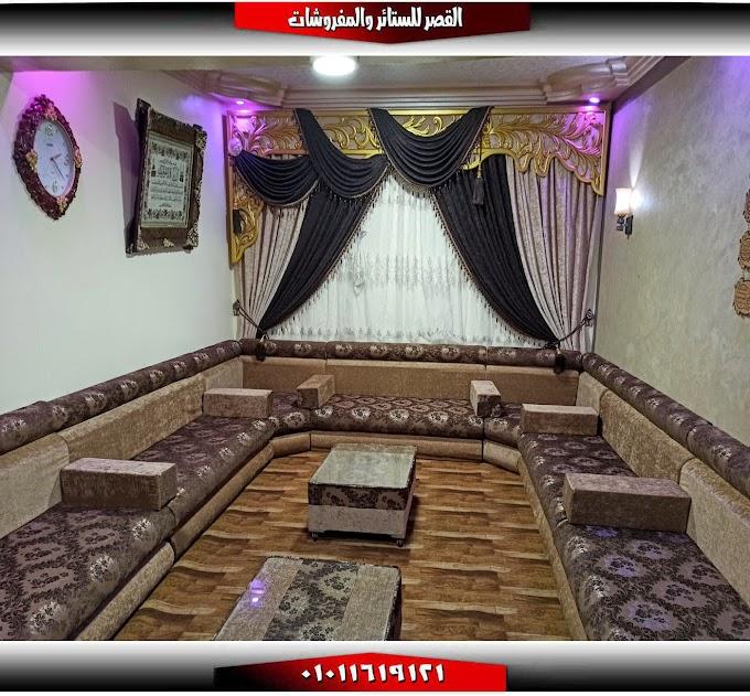قعدة عربي مجلس عربي حديث بني مشجر في بيج من احلى انتاجنا