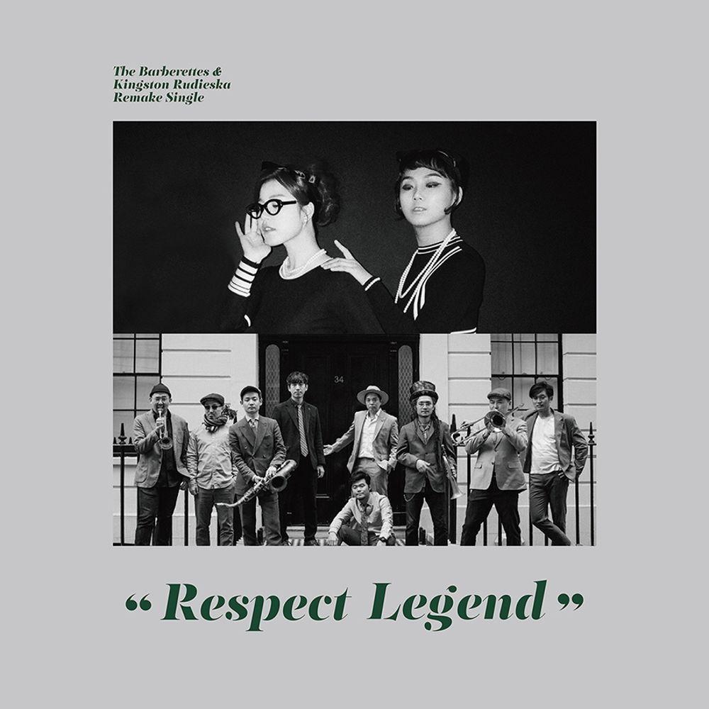 The Barberettes, Kingston Rudieska – Respect Legend – Single
