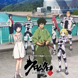 Samurai Lập Dị – Kuromukuro - Anime Kuromukuro VietSub