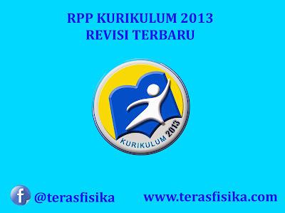 Download RPP Prakarya SMP/MTs Kelas 7 Kurikulum 2013 Revisi 2017