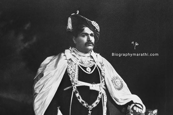 शाहू महाराज यांची माहिती : Shahu Maharaj Biography in Marathi
