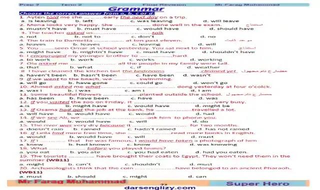 مذكرة المراجعة النهائية فى اللغة الانجليزية للصف الثالث الاعدادى الترم الثانى 2021 اعداد مستر فرج محمد