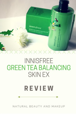 Innisfree Green Tea Balancing Skin EX Review, toner for combination to dry skin