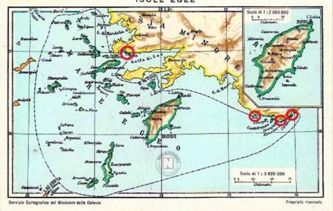 Κι όμως, η Ελλάδα μπορεί να διεκδικήσει 20 νησάκια από την Τουρκία - Δείτε χάρτες