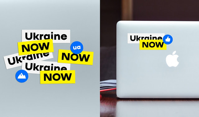 Ucrania-presenta-su-nuevo-logo-ukraine-marca-pais