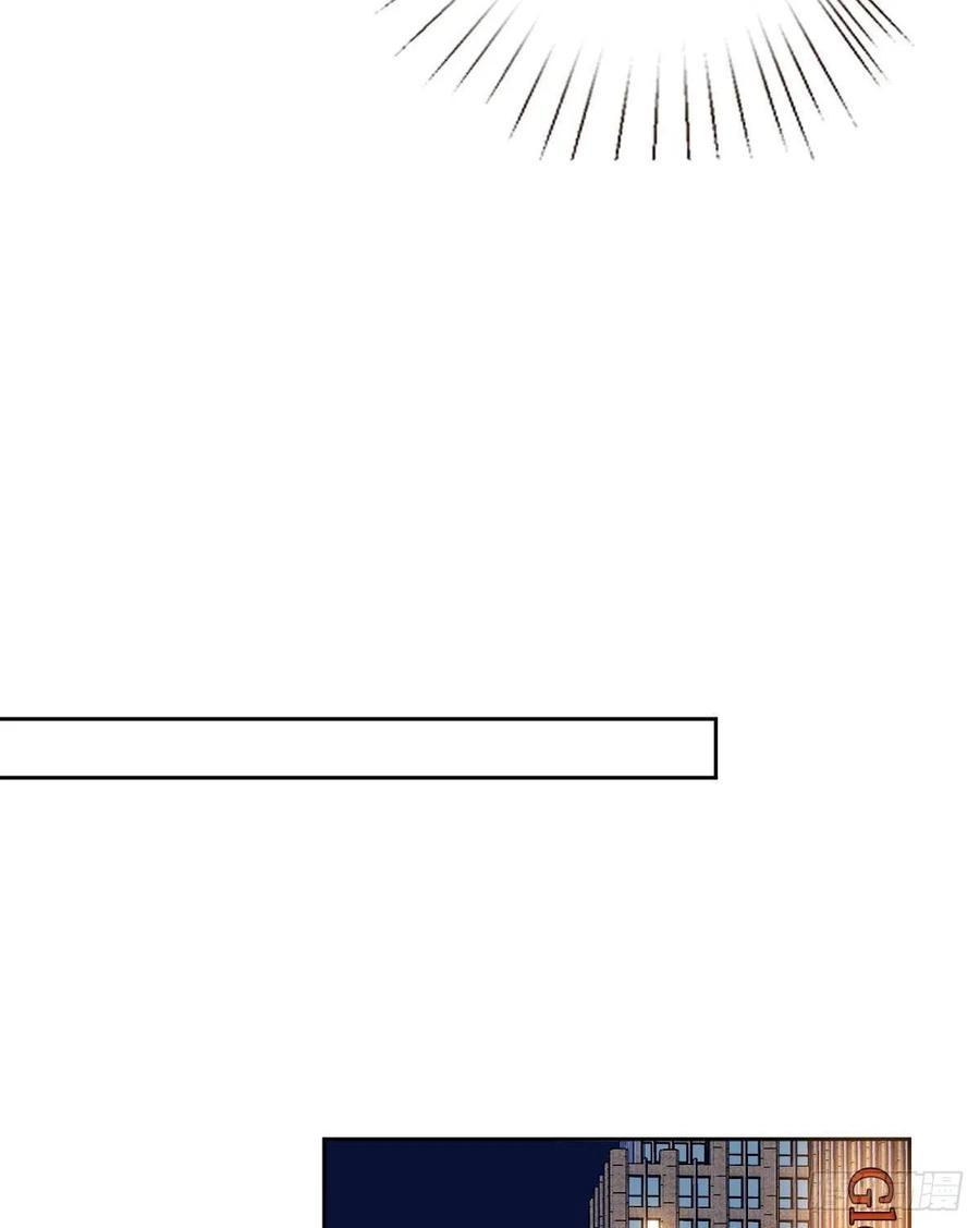 Ông Xã Kết Hôn Thử, Mạnh Thêm Chút Nữa Đi chap 186 - Trang 15