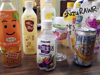 Crazy Asian Drinks 49