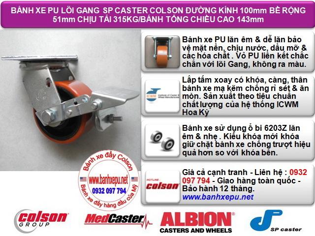 Bánh xe PU lõi gang thép càng xoay có thắng Colson | S4-4209-959-B3 www.banhxeday.xyz
