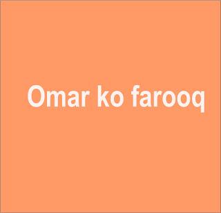 Omar ko farooq complete Novel