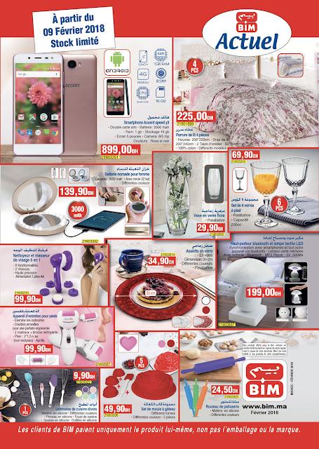 Catalogue bim vendredi 9 fevrier 2018