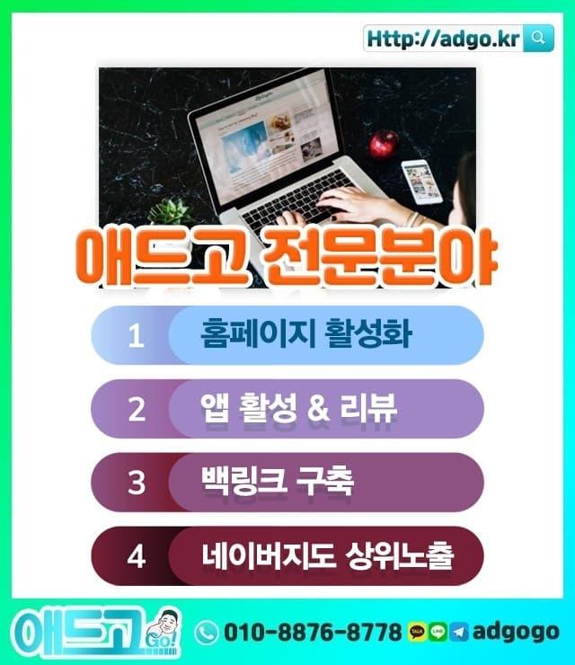 서울광진섬유