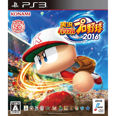 [PS3][実況パワフルプロ野球2016] ISO (JPN) Download