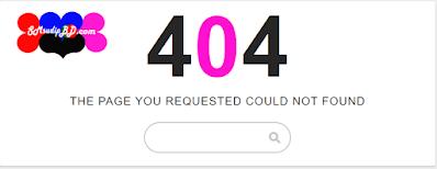 কি ভাবে 404 not found page ব্লগারে অন্যভাবে তৈরি করবেন।
