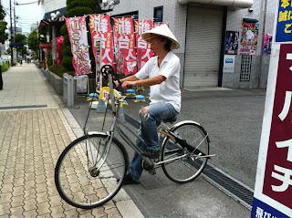 21 - 大阪環状線一周ツーリング