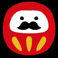 赤いダルマのいイラスト