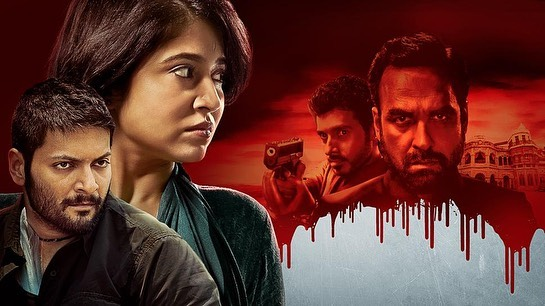 Mirzapur 3 Web Series Season 1, 2 on Amazon Prime Video - Here is the Amazon Prime Video Mirzapur 3 Season 1, 2 wiki, Full Star-Cast and crew, Release Date, Promos, story, Character, Photos, Title Song.
