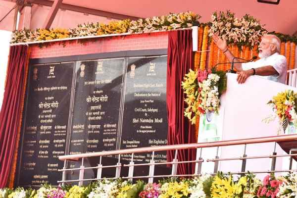 pm-modi-inaugurated-development-project-in-jharkhand-sahebganj
