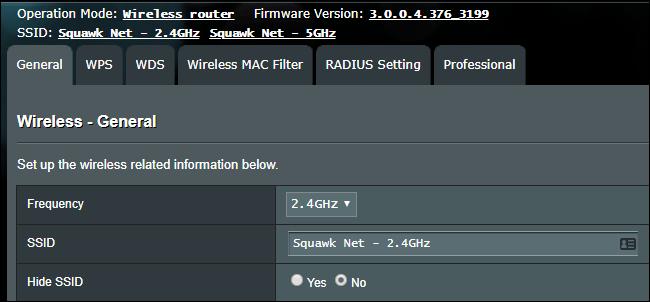 إعدادات Wi-Fi SSID على جهاز توجيه لاسلكي