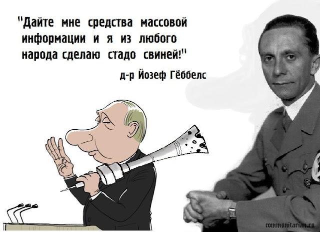 «Россия не заинтересована в существовании Украины»: российский телевизор захватили террористы