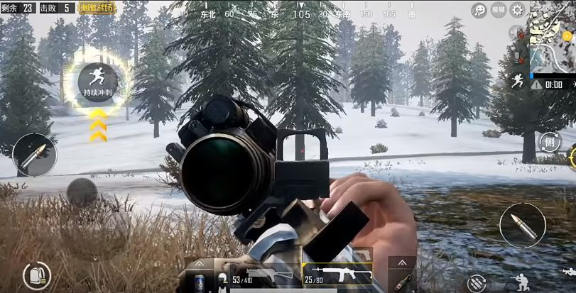 PUBG Mobile 0.14.0 update leaks and Download