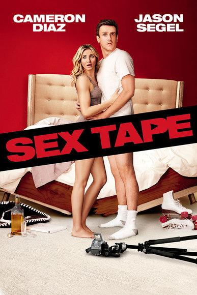סקס טייפ / Sex Tape