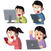 インターネット上で歓喜する人達のイラスト