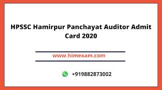 HPSSC Hamirpur Panchayat Auditor Admit Card 2020